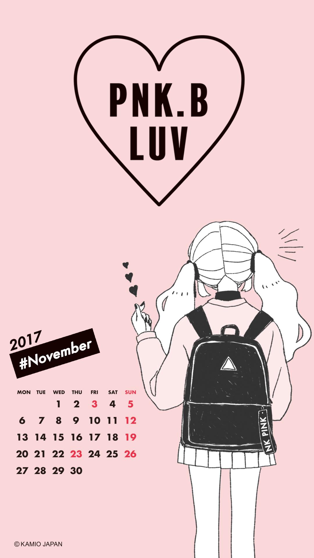 11月カレンダー壁紙プレゼント ニュース 株式会社カミオジャパン ファンシーグッズの企画 デザイン 製造 販売