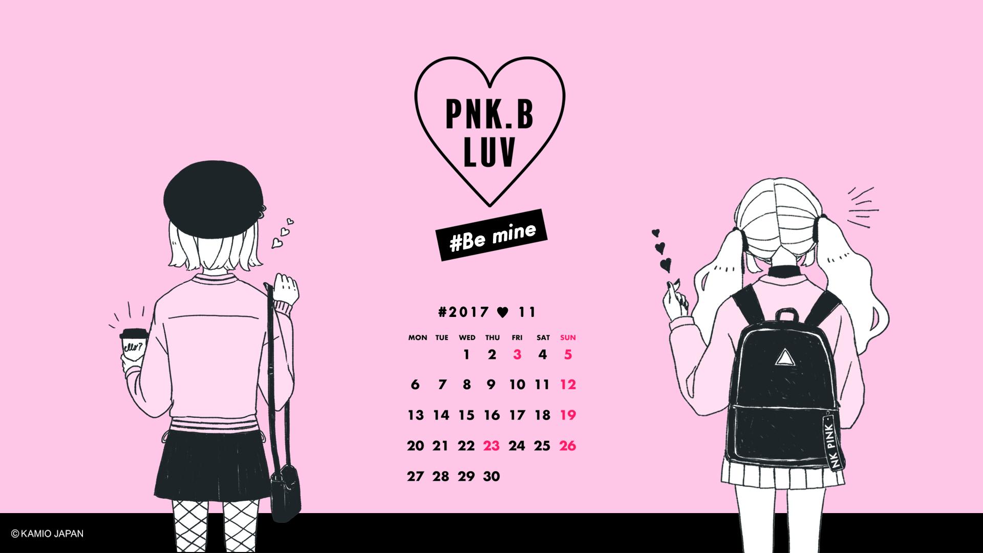 11月カレンダー壁紙プレゼント   ニュース 株式会社カミオジャパン