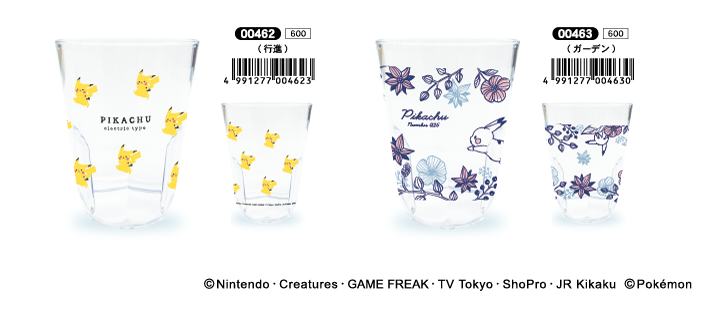http://www.kamiojapan.jp/news/files/1712PK_cleartumbler.png