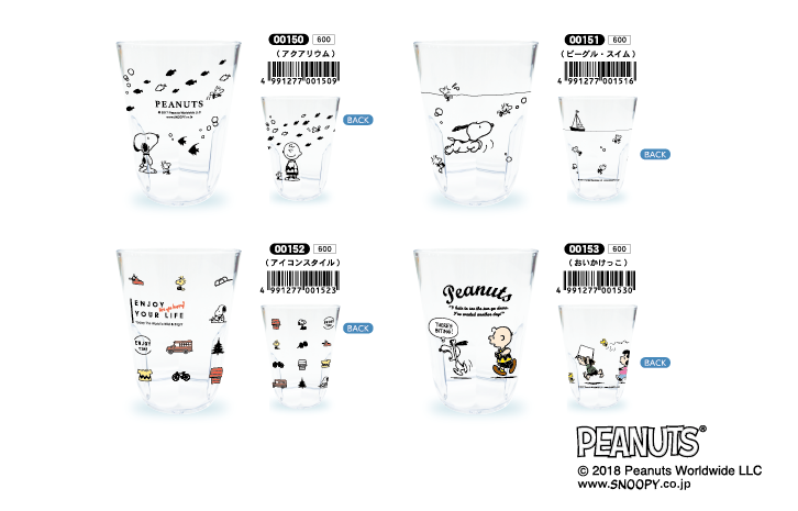http://www.kamiojapan.jp/news/files/1712SN_cleartumbler.png
