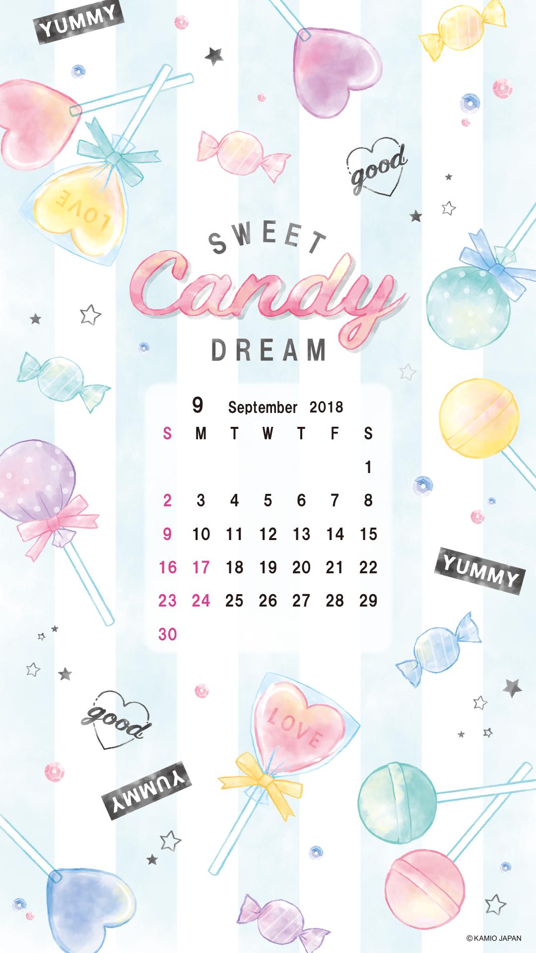 9月壁紙カレンダー配布 ニュース 株式会社カミオジャパン ファンシーグッズの企画 デザイン 製造 販売