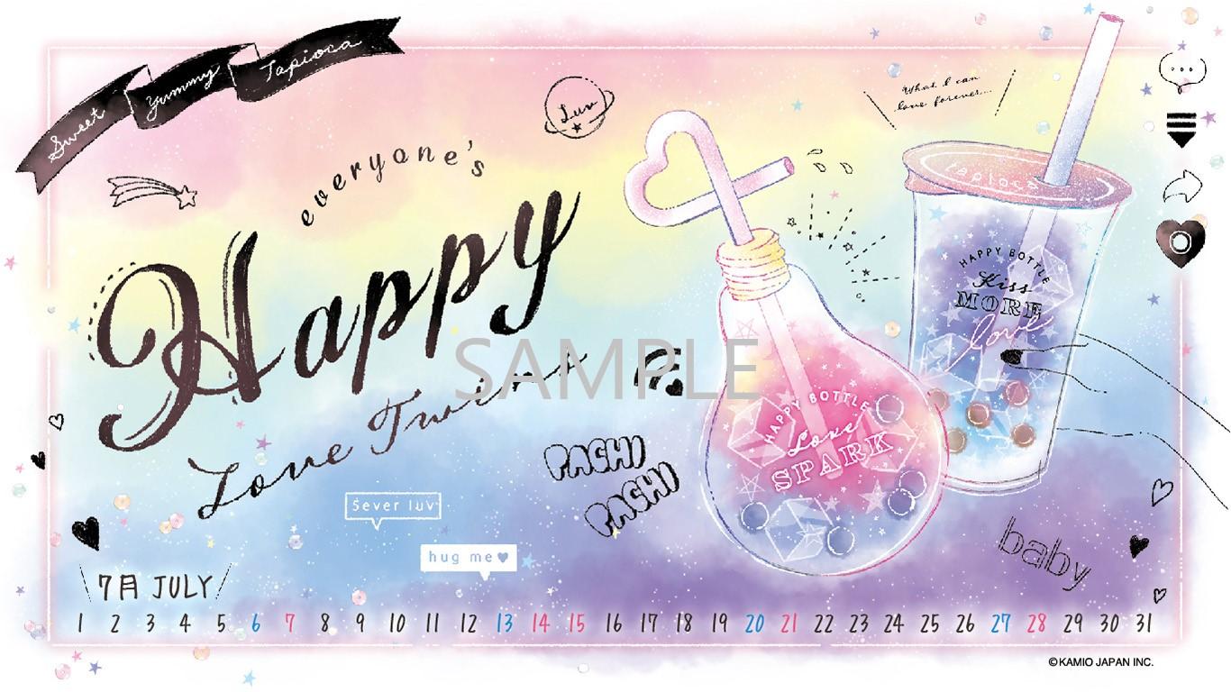 7月壁紙カレンダー配布 ニュース 株式会社カミオジャパン ファンシーグッズの企画 デザイン 製造 販売