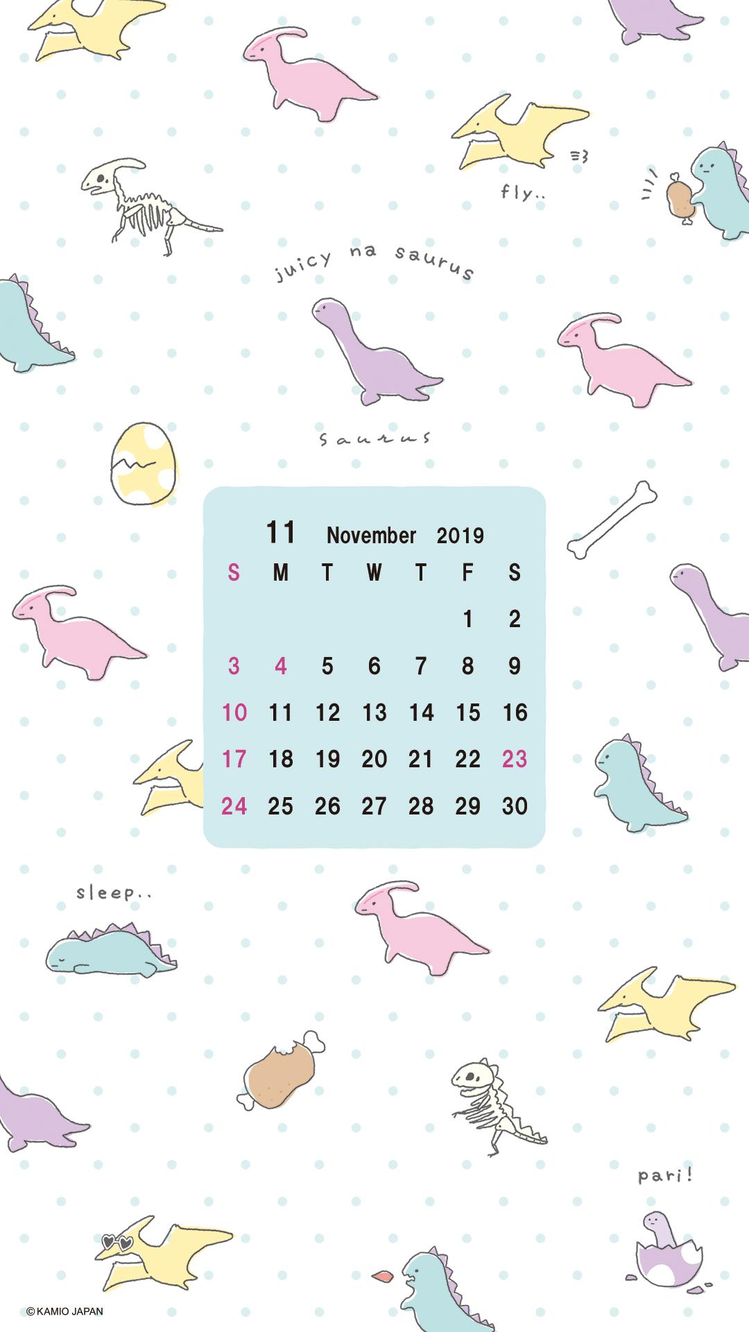 11月壁紙カレンダー配布 ニュース 株式会社カミオジャパン ファンシーグッズの企画 デザイン 製造 販売
