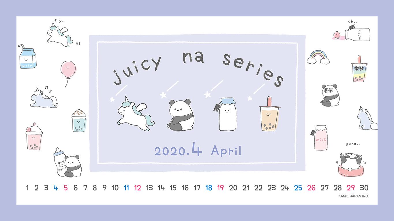 4月壁紙カレンダー配布 ニュース 株式会社カミオジャパン ファンシーグッズの企画 デザイン 製造 販売